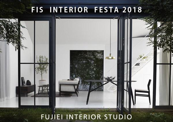 20171128_FIS