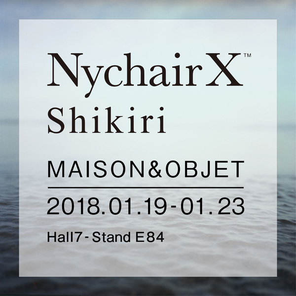 20180112_shikiri