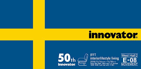 20181026_innovator_ifft