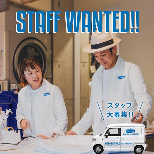 20190307_staffSNS_olba