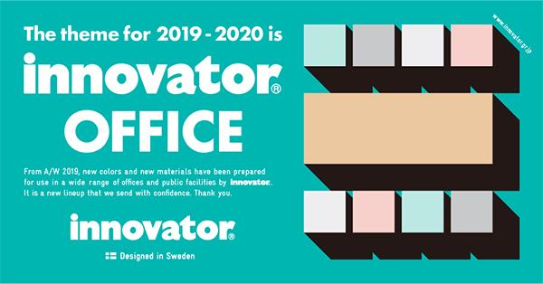20190913_innovator_office